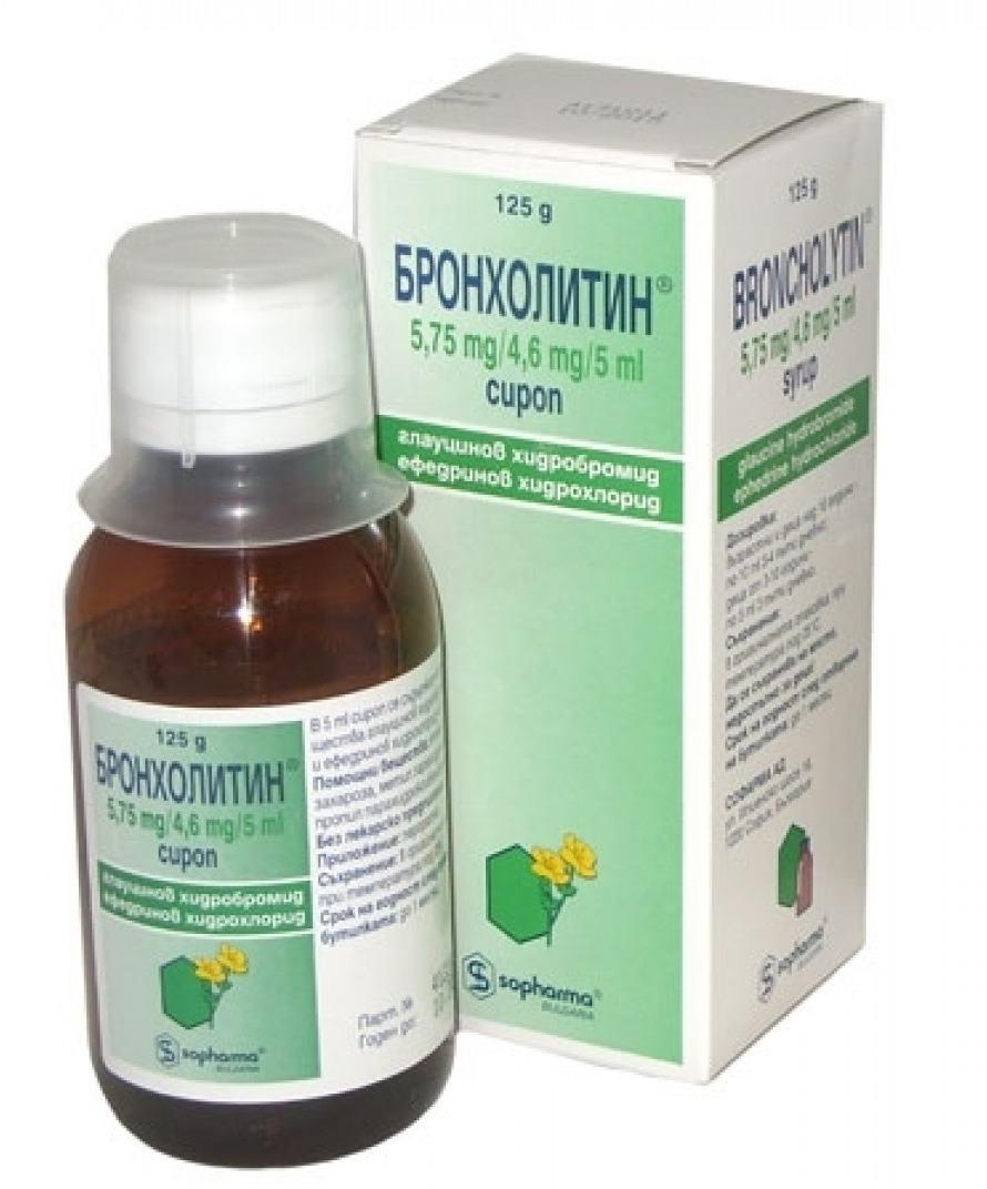 bronholitin
