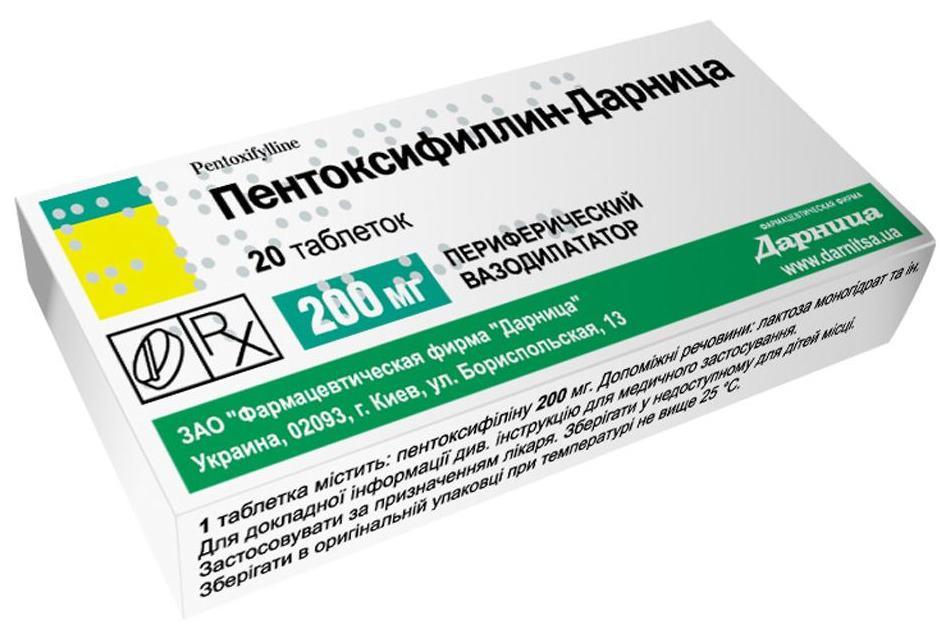 pentoxifyline-v-bodybuildinge